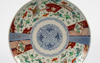 CHINESE, POLYCHROME ENAMELED PORCELAIN CHARGER