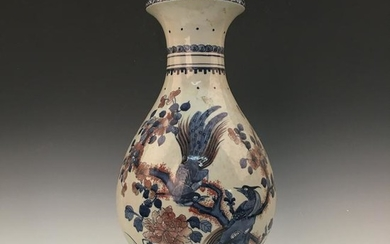 Chinese Blue-White Copper Red Vase