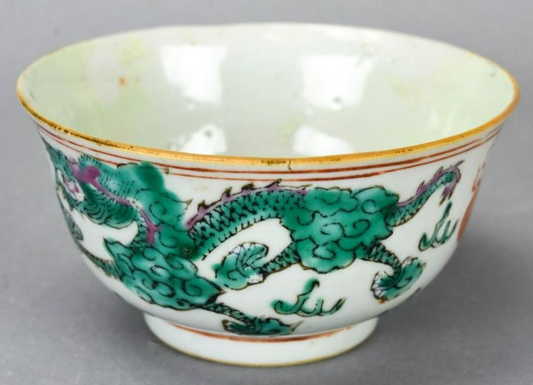 Chinese Hand Painted Porcelain Dragon Bowl Signed