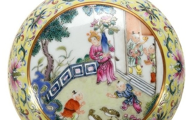 Chinese Yellow-Ground Famille Rose Enameled Covered
