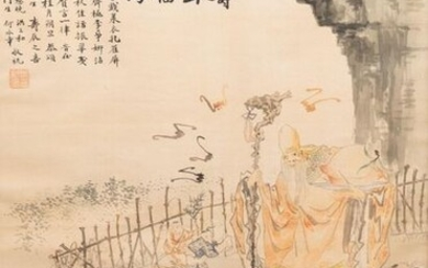 Chinese school, ink and colour on silk, ca. 1941: 'Shoushan Fuhai'