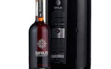 Dalmore Sirius-1967-44 year old-#2055