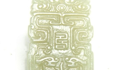 Fine Carved Chinese White Jade Pendant