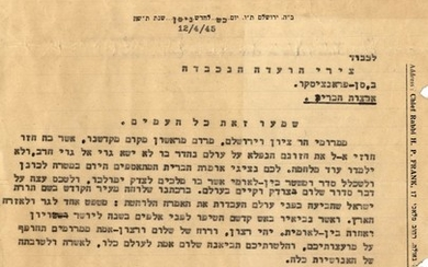 Important Historic Letter from the Chief Rabbi of Jerusalem, the Gaon Rabbi Tzvi Pesach Frank, to the UN Founding Conference in San Francisco, 1945