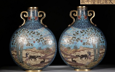 PAIR OF CLOISONNE MOON FLASK VASE