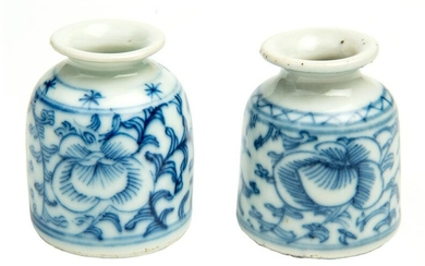 Pair of Chinese small bottles, white and blue