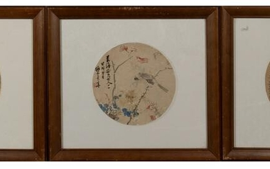 Two Chinese Fan Paintings and Calligraphy, 20th Century