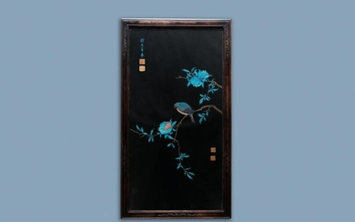 A Chinese black silk ground panel with a kingfisher feather collage of a bird with pomegranates, 18/19th C.