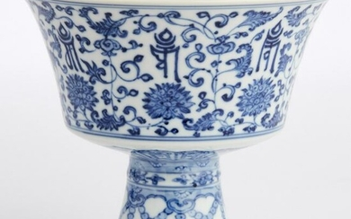 A Chinese blue and white porcelain footed cup