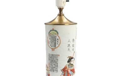A Chinese porcelain hatstand, decorated in colours with figures and text. Marked Tongzhi, but 20th century. H. excluding mounting 27 cm.