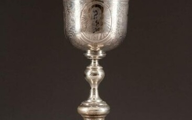 A SILVER CHALICE Russian, Moscow, 1893 With engraved