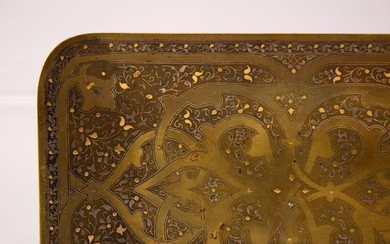 A VERY FINE ISLAMIC SILVER AND GOLD INLAID BRASS TRAY