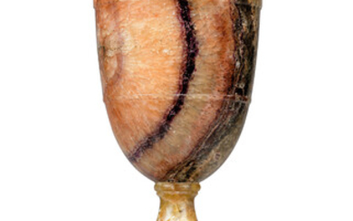 AN ENGLISH BLUE JOHN URN