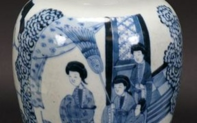 "CHINESE QING BLUE & WHITE VASE, H 12"", DIA 5 1/2"""