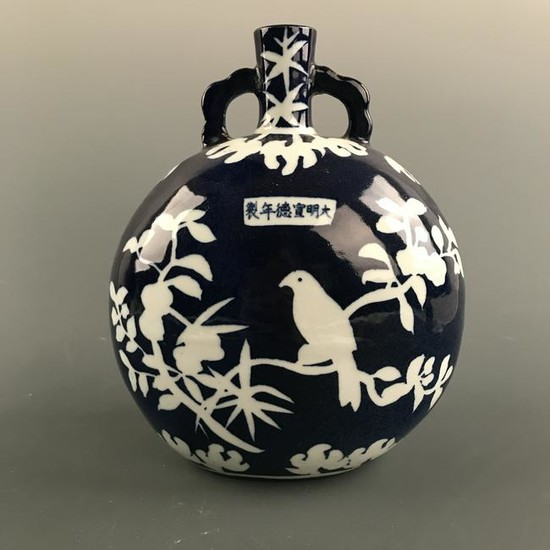 Chinese Blue-White 'Bird' Moon Flask Vase, Xuande Mark