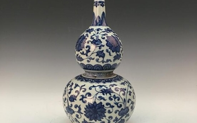 Chinese Blue-White 'Floral' Double Goured Bottle Vase