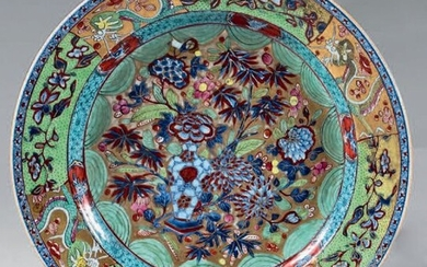 Chinese porcelain dish. The porcelain of the
