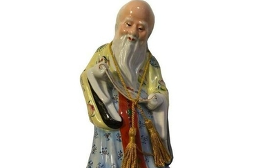 Early 20thc Chinese Famille Rose Porcelain Scholar