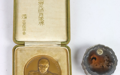 Japanese Bronze Monument Portrait Medal of Togo Gensui, Silver Box Taisho Emperor