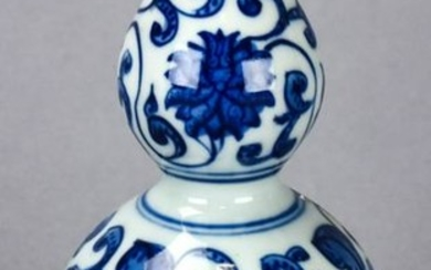 Miniature Chinese Blue & White Porcelain Vase