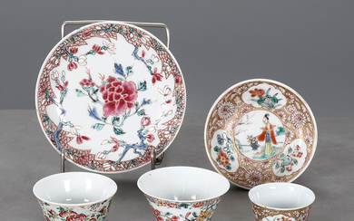 Three Chinese cups and two dishes in Indian Company rose family porcelain, 18th and 19th Century.