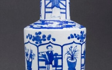 Ziervase / A decorative vase, China, Qing Dynastie (1644 1911), wohl Kangxi Periode (1662 1722)