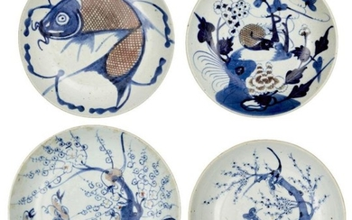 A Chinese porcelain underglaze blue and copper...
