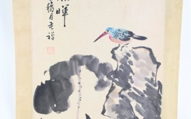 A Bird And Flower Themed Chinese Scroll