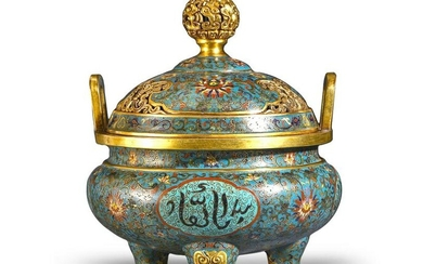 A CHINESE CLOISONNÉ CENSER, CHINA, 19TH CENTURY