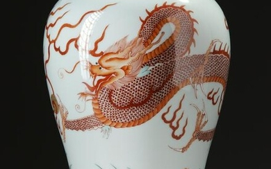 A CHINESE IRON-RED DECORATED MEIPING VASE