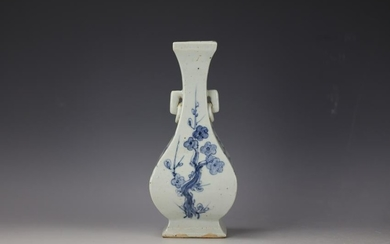 A Chinese Blue and White Pine Tree Plum Flower Bamboo