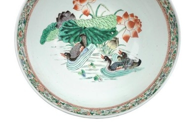 A Chinese Porcelain Punch Bowl, 19th century, painted in famille...