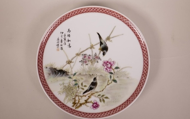 A Chinese Republic porcelain cabinet plate decorated with bi...
