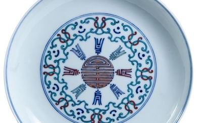 A Chinese blue and white porcelain dish with...