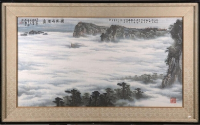 A LARGE CHINESE LANDSCAPE PAINTING 20TH CENTURY