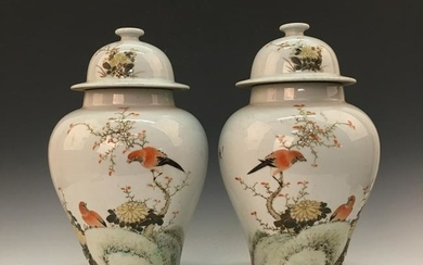 A Pair of Chinese Famille Rose Jar and Cover