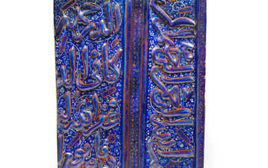 A large Ilkhanid Lajvardina moulded calligraphic pottery tile, Persia, early 14th Century