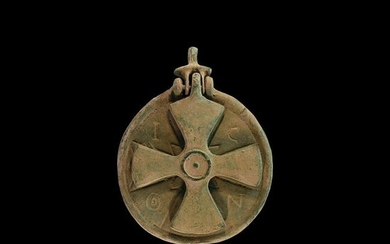 Byzantine Cross Pendant with Back Plate