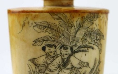CHINESE ANTIQUE HORN SNUFF BOTTLE