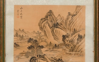 """CHINESE PAINTING ON SILK Depicting a river landscape and towering cliffs. Signed and seal marked upper left. 11.75"""" x 14.25""""."""
