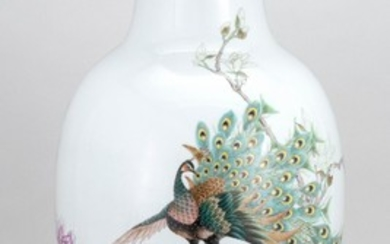 CHINESE POLYCHROME PORCELAIN VASE Depicting peacocks in a rockery and peony-filled landscape. Obverse with extensive calligraphy. El...