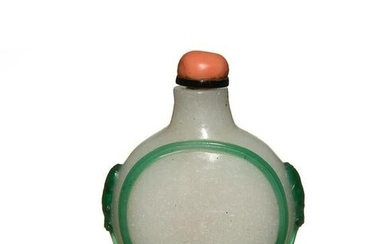 Chinese Peking Glass Snuff Bottle, 18th Century
