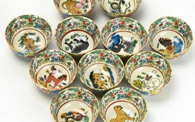 Collection Twelve Chinese Zodiac Porcelain Teacups