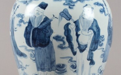 Large Chinese vase, 18th/19th century