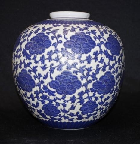 Large Chinese blue & white vase blossom decorated, character...