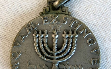 Medal Issued by the Milan (Italy) Jewish Community for the Commemoration of Victory over the Nazis, 1945
