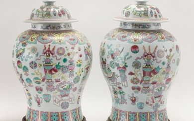 PAIR OF CHINESE EXPORT PORCELAIN COVERED TEMPLE JARS Decoration of scholars' objects, vases, peaches and other Chinese symbols. Heig..
