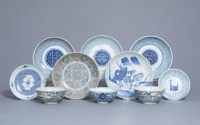Seven Chinese blue and white plates and three...