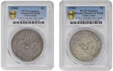 (t) CHINA. Chihli (Pei Yang). Quartet of 7 Mace 2 Candareens (Dollars) (4 Pieces), Year 34 (1908). All PCGS Gold Shield Certified.