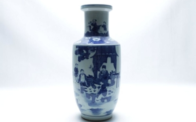 A Blue and White Chinese Baluster Vase (H 43cm)